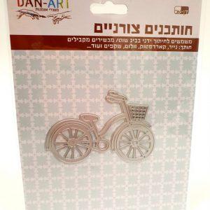 חותכנים צורניים - אופניים