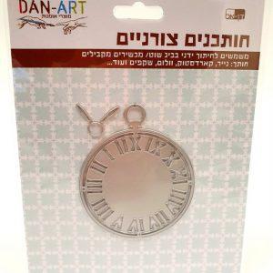 חותכנים צורניים - שעון