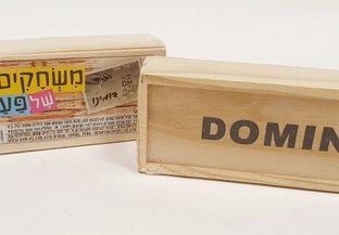 משחק דומינו בקופסה