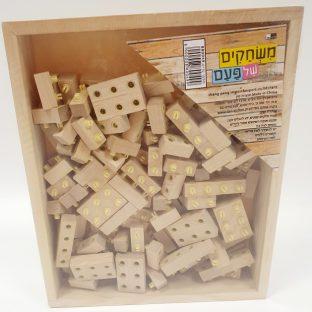 אבני משחק קוביות עץ