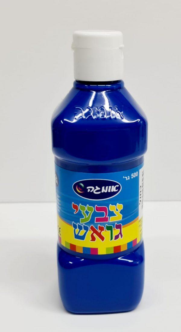 צבע גואש - כחול