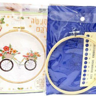ערכת רקמה אופניים ופרחים