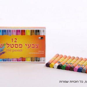 מארז 12 צבעי פסטל