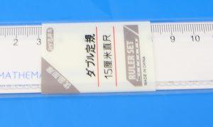 """סרגל פלסטיק שקוף - 15 ס""""מ"""
