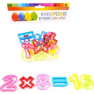 חותכנים לעיצוב בצק צורת מספרים