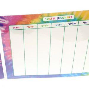 לוח תכנון שבועי מגנטי ריינבו