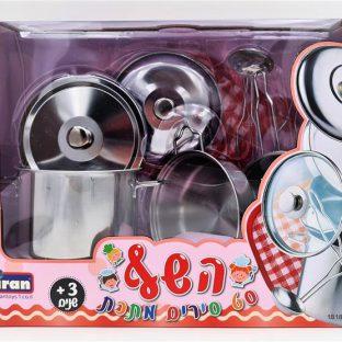 סט כלי מטבח מתכת לילדים