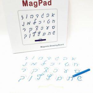 לוח עט מגנטי - אותיות כתיב עברית