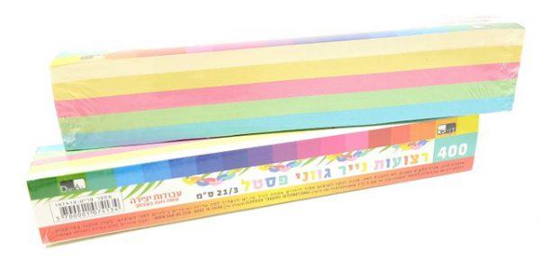 400 רצועות נייר פסטל