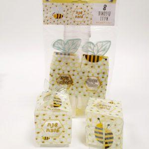מארז קופסאות  שנה טובה דבורה