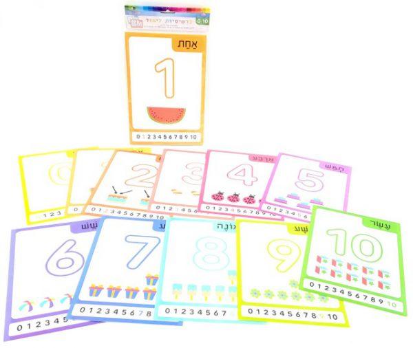 מארז כרטיסיות לימוד אותיות מספריים