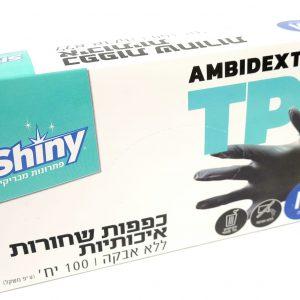 SHINY - מארז כפפות TPE שחורות - מידה M