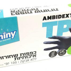 SHINY - מארז כפפות TPE שחורות - מידה L