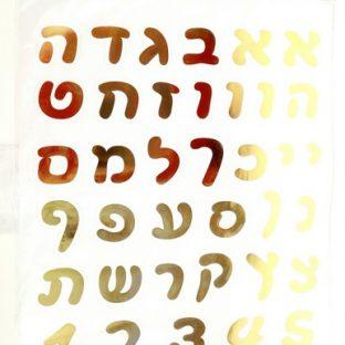 דף מדבקות לבלונים שקופות א-ב -  זהב