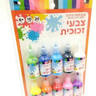 מארז צבעי זכוכית בבקבוקונים