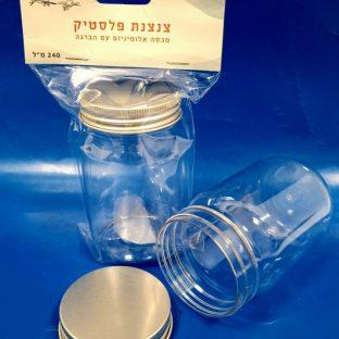 צנצנת פלסטיק מכסה אלומיניום