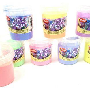 אבקת הולי מסיבות צבעונית