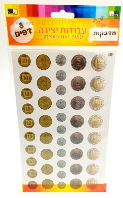 דפי מדבקות מטבעות