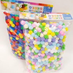 1000 פונפונים צבעוני