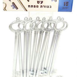 10 עטים בצורת מפתח