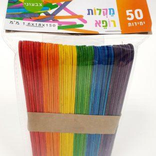 50 מקל רופא צבעוני